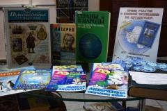 Экспедиция на книжный континент