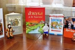 Особенная книга Льва Толстого
