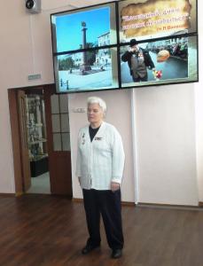Мещерякова Тамара Николаевна