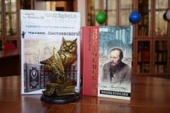 Читаем Достоевского