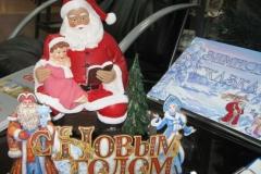 Дед Мороз любит читать!