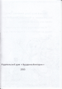 img_0002_1