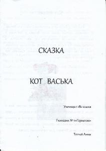 img_0005_0