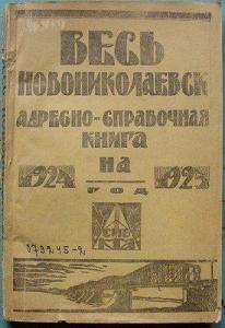 Novonikolaevsk7