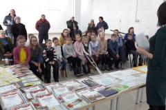 Конкурс «В центре России»