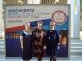 Всероссийский библиотечный конгресс