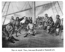 Фотоизображение из книги «Северный полюс и Земля Ялмал», 1863 год.