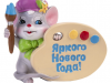 mouse (5)