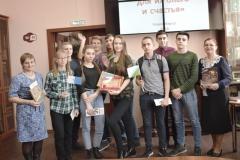Скайп-игра Новосибирск-Ижевск