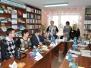 Экологические проблемы Новосибирска: ищем решения