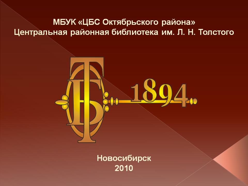 tolstoy-1