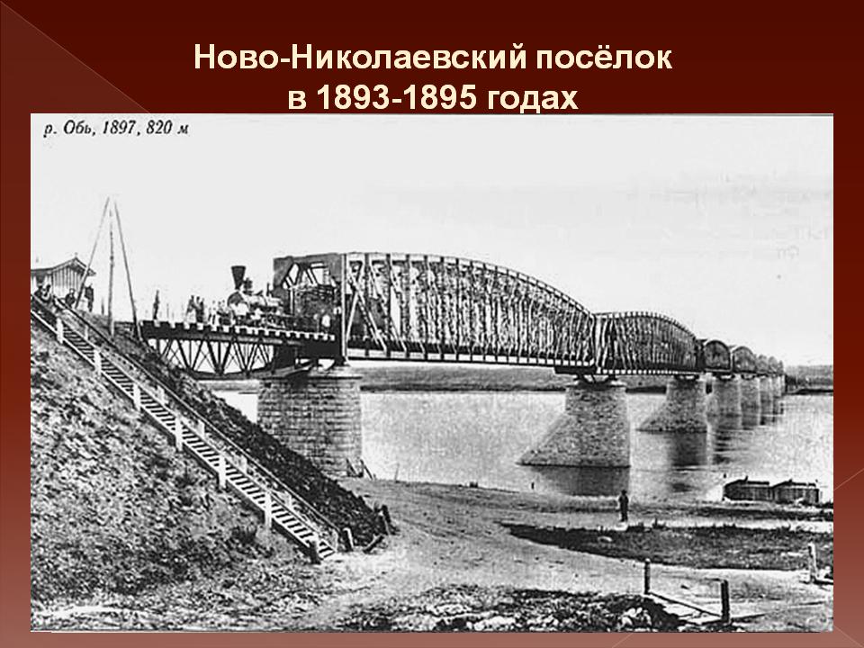 tolstoy-11