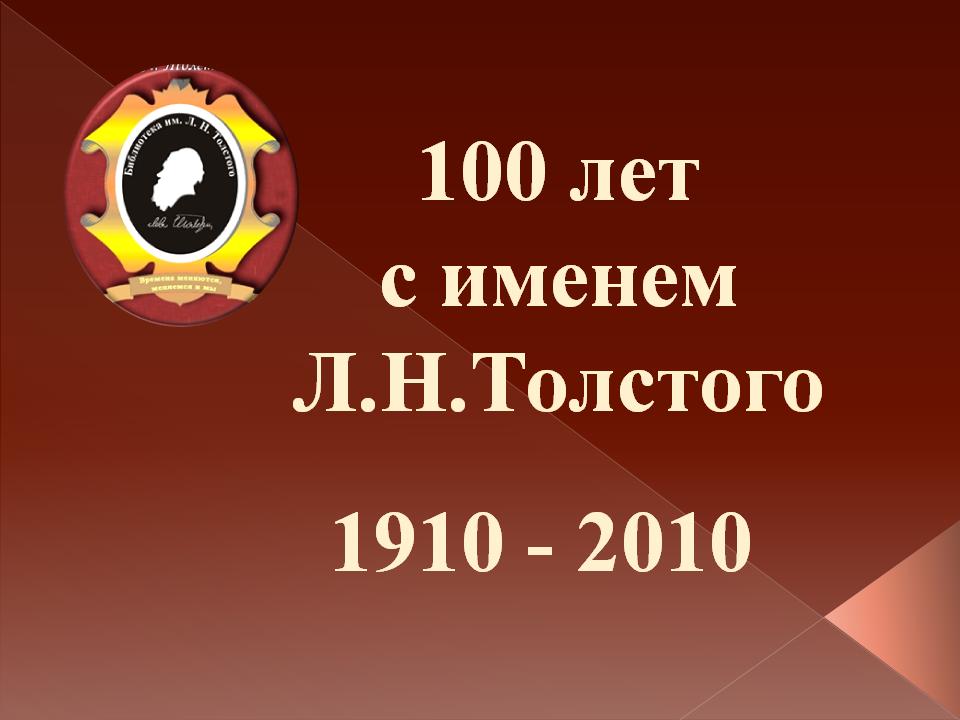 tolstoy-2