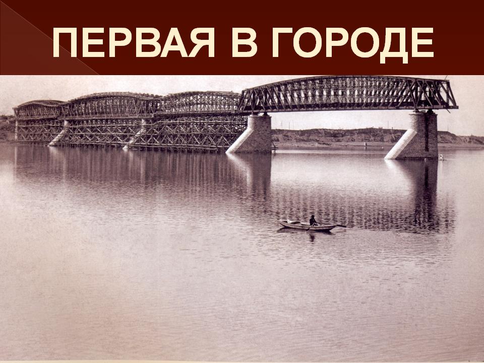 tolstoy-3
