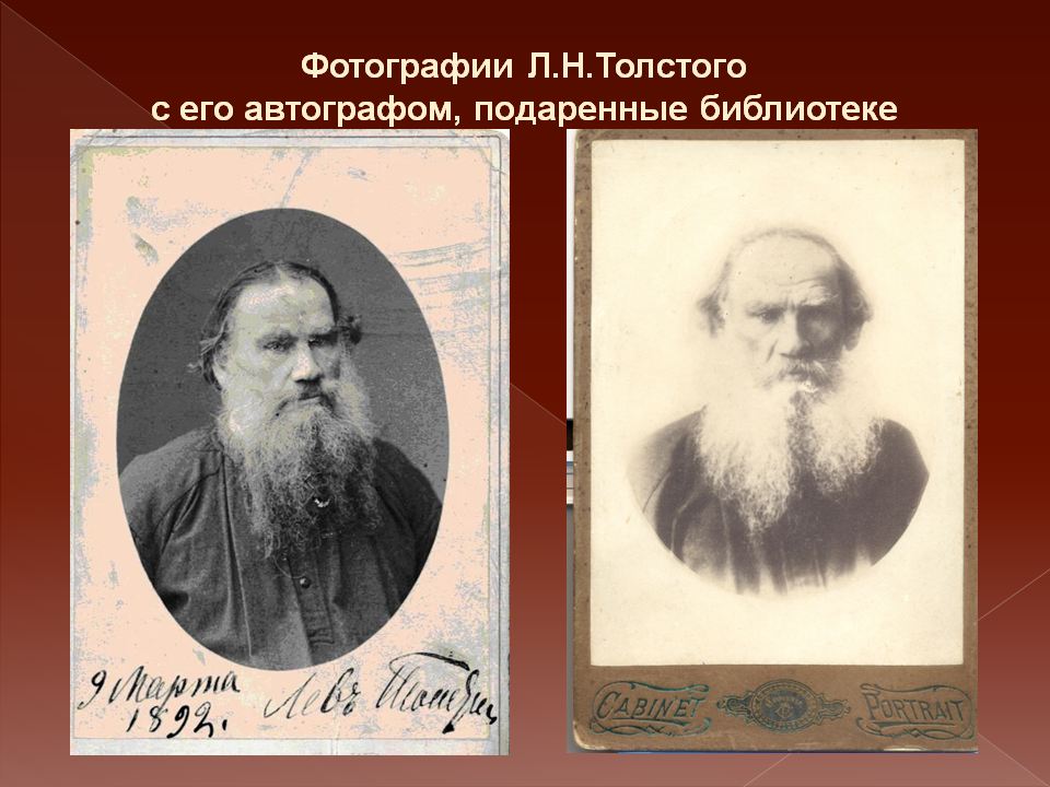tolstoy-37
