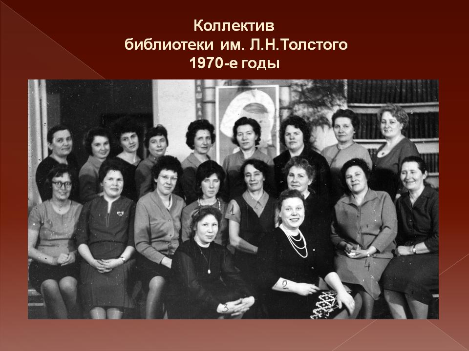 tolstoy-39