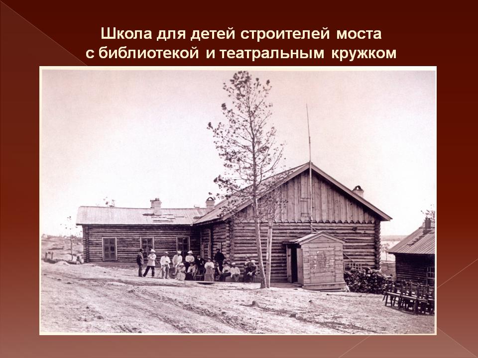 tolstoy-9