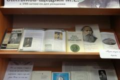 Поговорим о книжных выставках?
