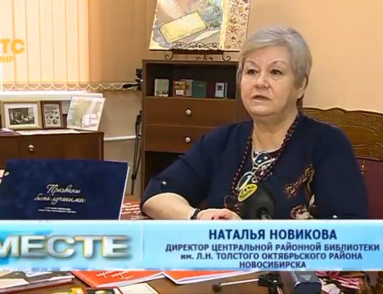 Создание интерактивной карты Новониколаевска. СТС-МИР