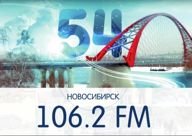 О Конкурсе «Живая история: Закаменка. Начало» в эфире Радио 54