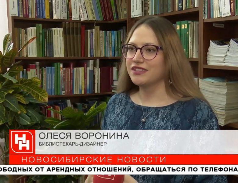 «Новосибирские новости» о проекте «Живая история: Закаменка. Начало»