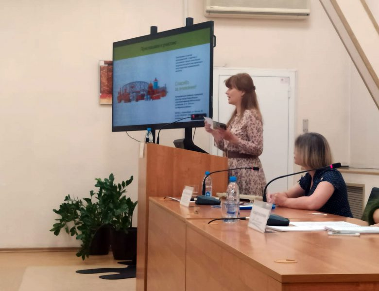 Инфографическую карту презентовали педагогам Новосибирска