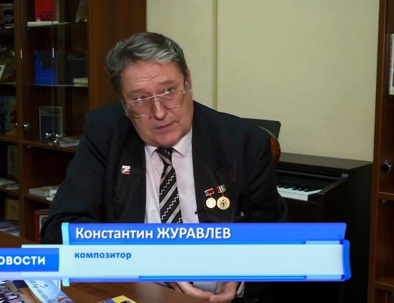 Руководитель «Гармонии» Константин Журавлёв на канале ОТС