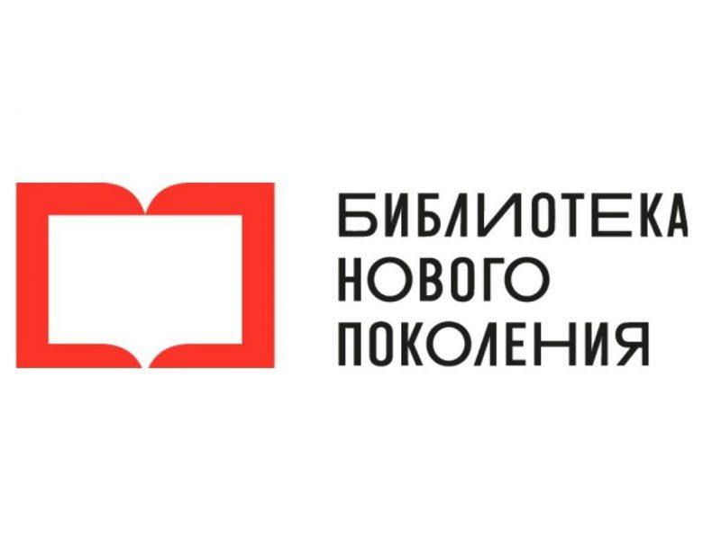 Модельная библиотека в нашей системе